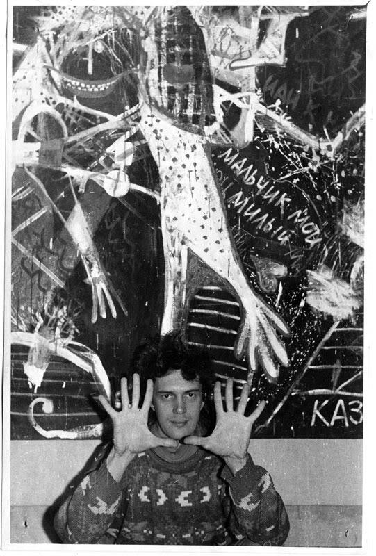 Сергей Тимофеев, фото из архива Михаила Шелудько