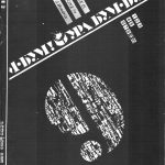 Е-журнал «Ура Бум-Бум» (№9). Архив-в-важно