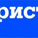 В Ростове наградят юристов