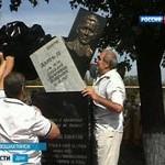 Первый памятник зэку установлен в Ростовской области