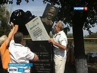 Витольд Абанькин - Валентину Соколову