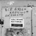 24 сентября в Ростове