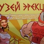 В Ростове подняли мужской вопрос