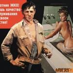 Ростов. Искусство против географии