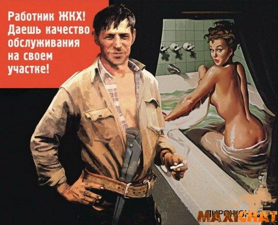 « СОВЕТСКИЙ ПИН-АП » нижегородского художника Валерия Барыкина в Ростове