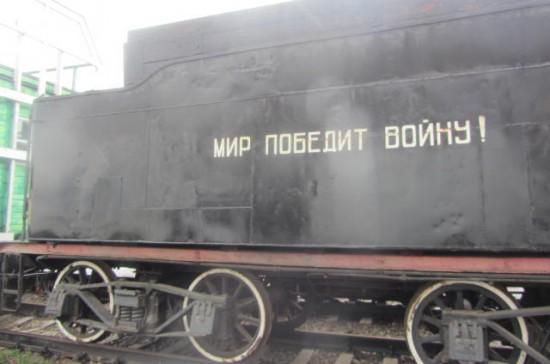 Ростов. Съемки сериала «Власик»