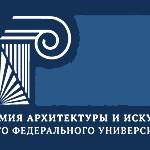 Ростов.Архитектурный юбилей