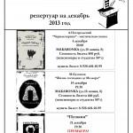 Ростовский «Человек в кубе»