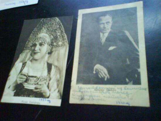 Открытки в ростовском областном музее краеведения