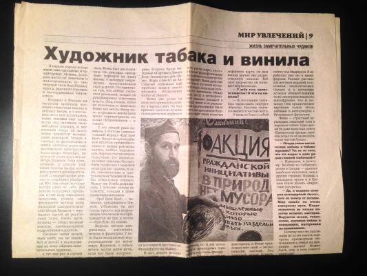 FIMA_MUSAILOV-2