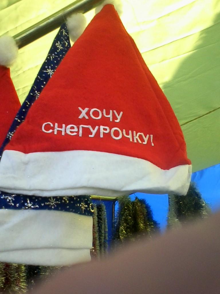 Новый год. Ростов-на-Дону