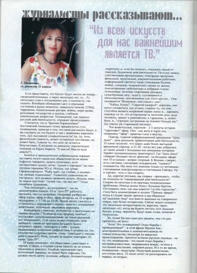 Галина Пилипенко