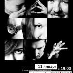 Ростову предъявят «Портрет из темноты»