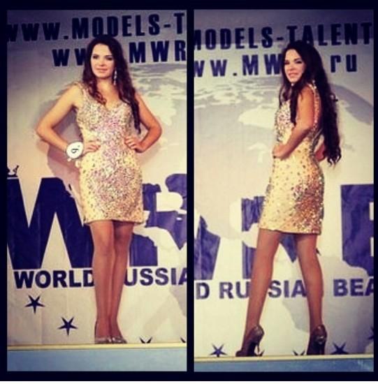 Мария Харьковская - лучшая модель World Russian Beauty