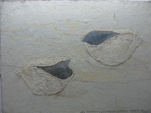 Две абсолютно свободные черепахи. Вадим Мурин