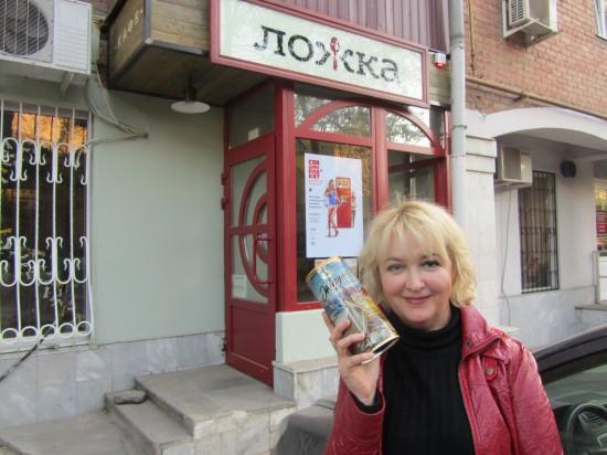 Галина Пилипенко.РОСТОВ.ВЫСТАВКА Валерия Барыкина