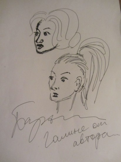 РОСТОВ.ВЫСТАВКА пин-ап художника Валерия Барыкина