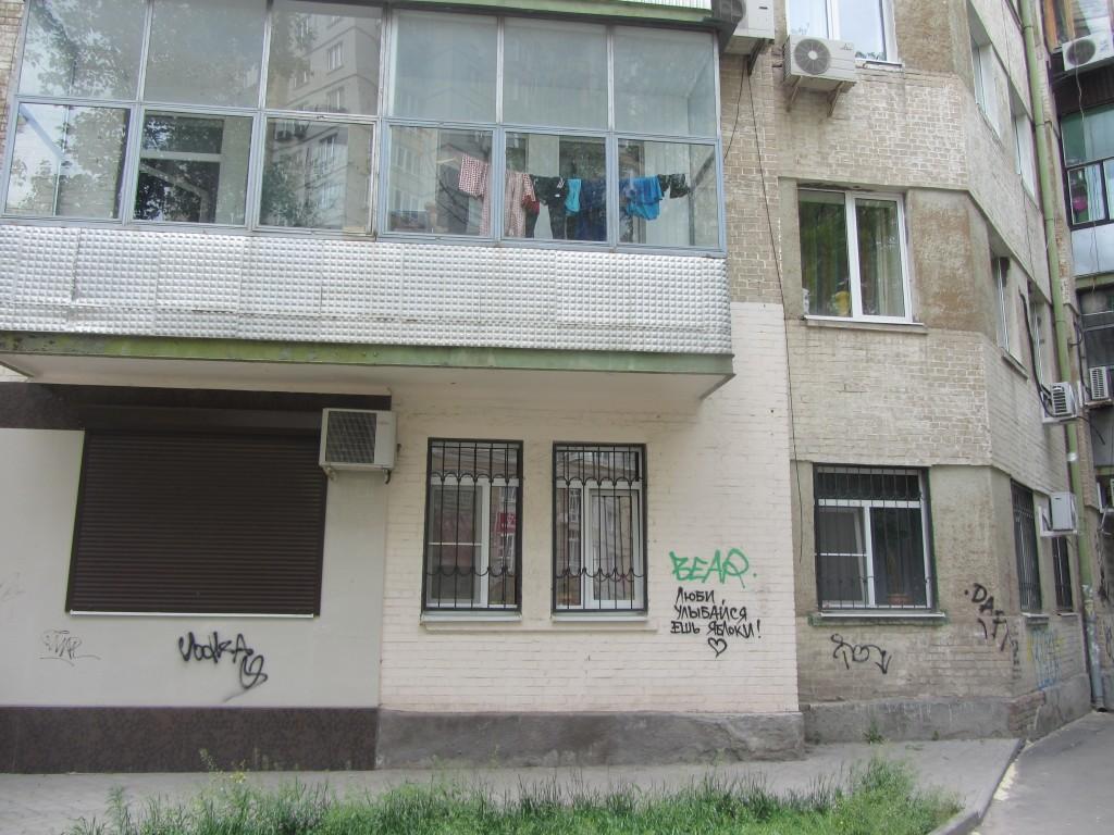 Улицы Ростова-на-Дону. Фотографиня  Галина Пилипенко. Streets of Rostov-on-don. Photographer Galina Pilipenko