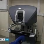 В Ростове появился робот-хирург