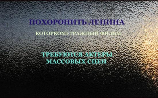 Автор сценария, режиссёр: Екатерина Данченко