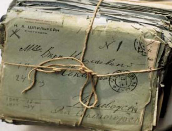 Часть письменного наследия Сабины Шпильрейн Источник: http://www.nashagazeta.ch/news/12414