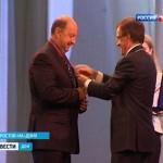 Почётный гражданин Ростова-на-Дону