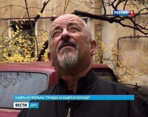 Роман Розенблит - ростовский режиссёр