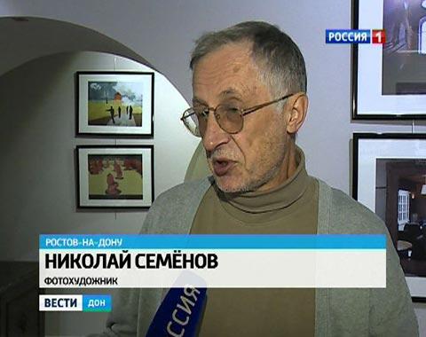 фотохудожник Николай Семёнов