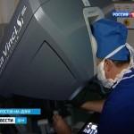 Медикам Ростовской области