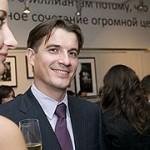 Ростовчанин — о встрече с мировой знаменитостью