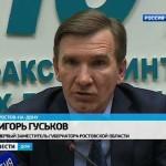 Музеям Ростовской области повезло больше, чем другим