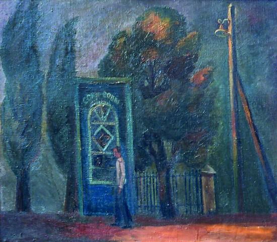 Прогулка в Калаче. Холст, масло. 1986 год