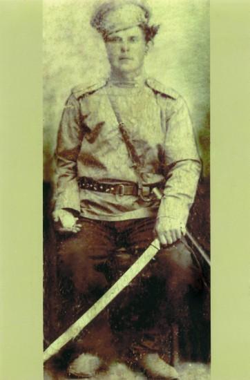 Фёдор Дмитриевич Шамин. Станица Романовская, 1914 год