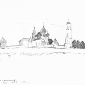 Острова памяти. Валерий  Кульченко об Александре Токареве. Часть 165