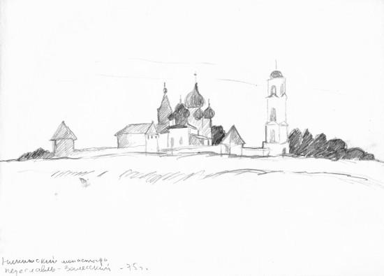 Валерий Кульченко.Никитский монастырь. Переяславль-Залесский. 20 х40. 1975 год