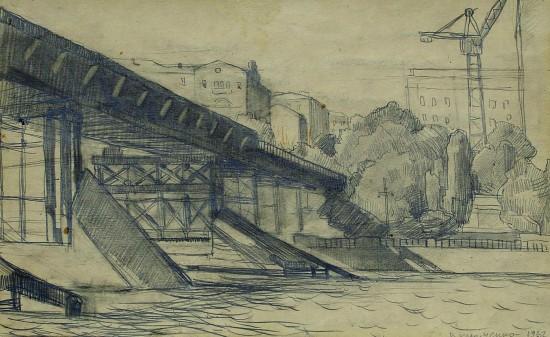 Валерий Кульченко. Старый Будённовский мост. Б.,картон. 25 х 40. 1963 г.