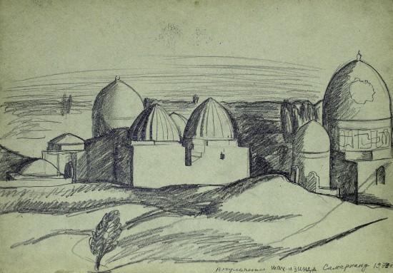Валерий Кульченко. Регистан. Бумага, акварель. 50 х 70. 1975 г..