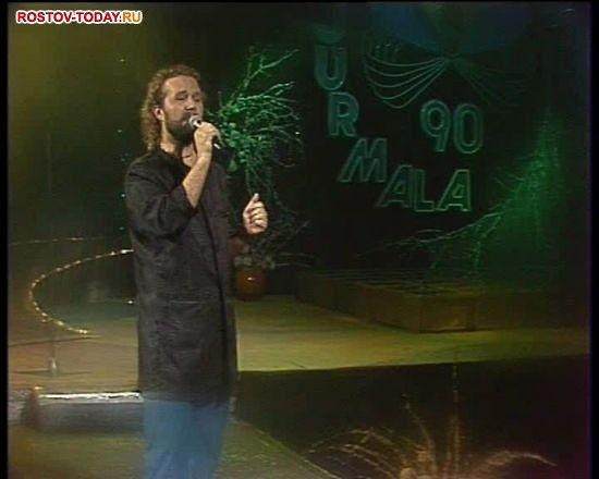 Юрмала -90. Павел Яхин.