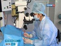 Офтальмологическая клиника медуниверситета