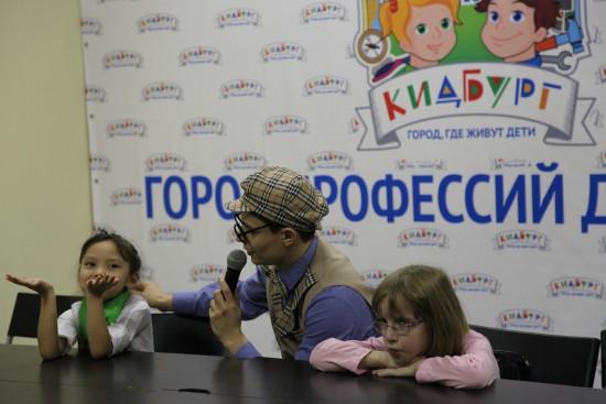 Кидбург - новый район Ростова-на-Дону