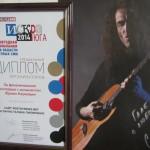 Как я заискрилась в Ростове-на-Дону