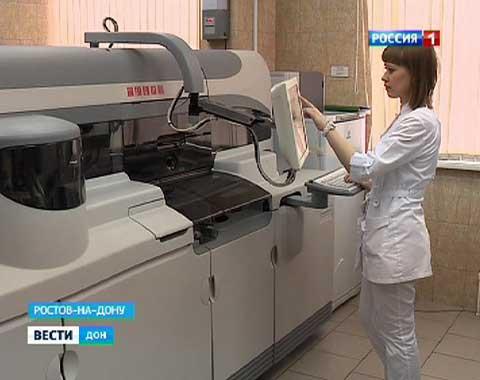 Ростовский онкоинститут.Территория надежды
