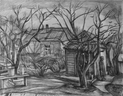 Валерий Кульченко. Старый сад. Бумага, карандаш. 40х50. 1980 год. Публикуется впервые
