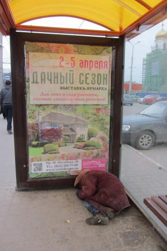 Сезон человечности в Ростове-на-Дону