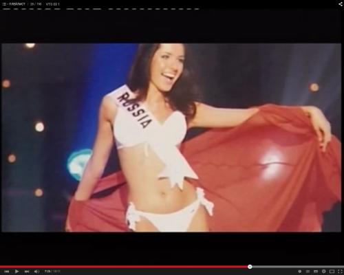 """""""Мисс Вселенная - Россия"""" 2005 года - почему ростовчанка Наташа Николаева"""