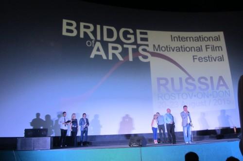 Фестиваль «Bridge of Arts». Фото: Галина Пилипенко