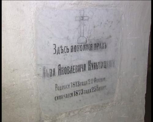 Таганрог.Церковь Всех Святых, 1810