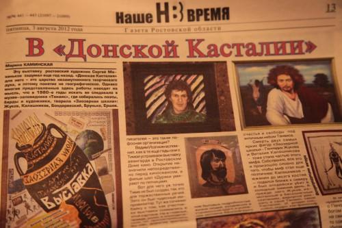 sergey_timofeev (18)