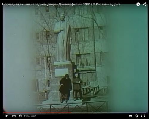 Последняя вишня на заднем дворе (Донтелефильм, 1991) // Ростов-на-Дону