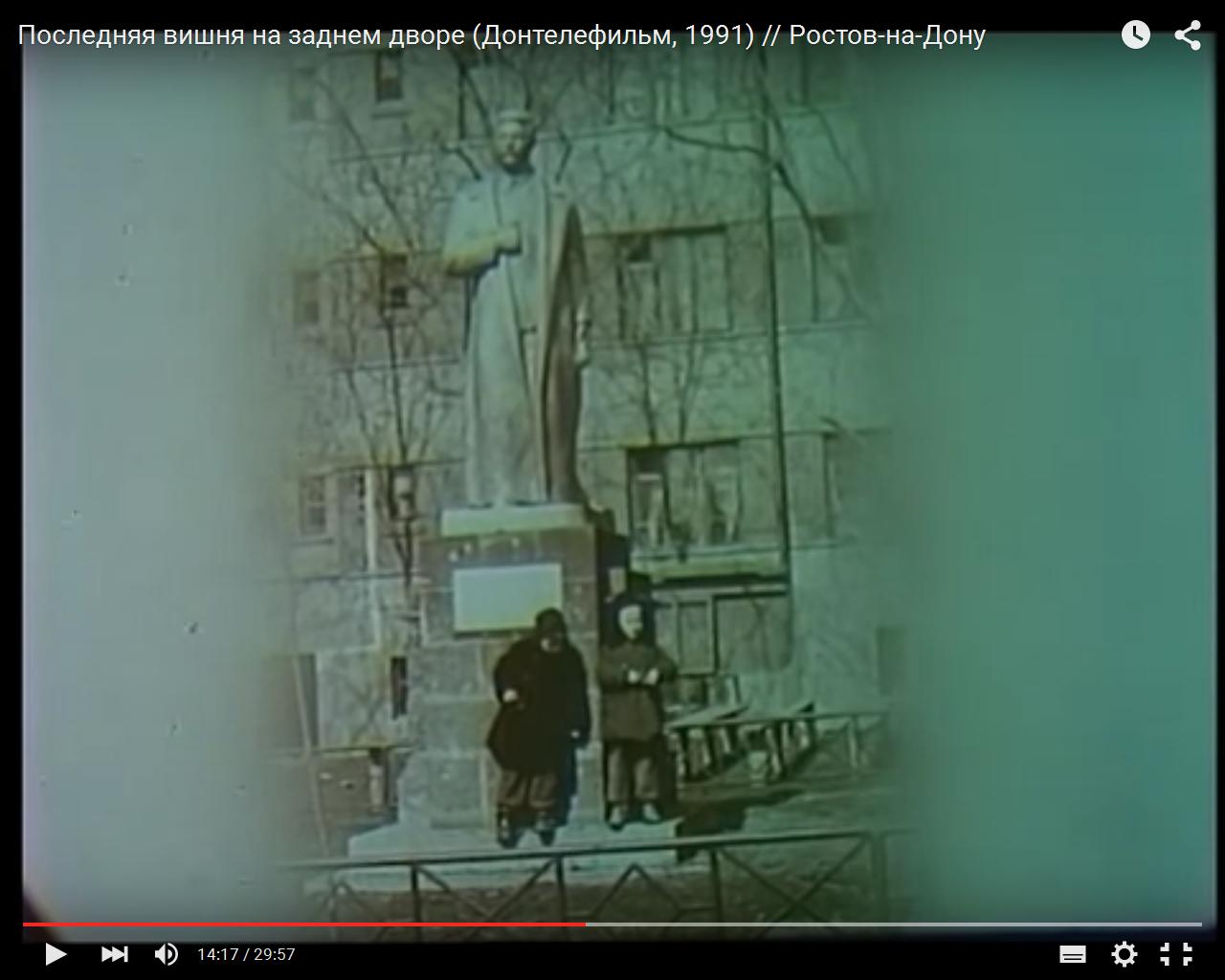 О доме-гиганте и памятнике Сталину, которого в Ростове больше нет